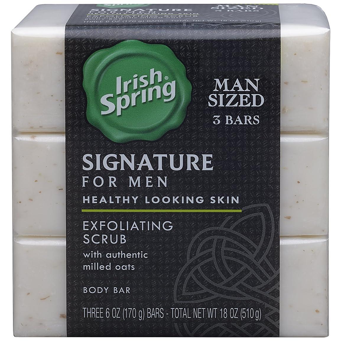 ボウリング流行している刃Irish Spring 署名ピーリング石鹸、6オンス、3カウント