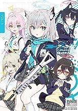 ブルーアーカイブ コミックアンソロジー VOL.1 (DNAメディアコミックス)
