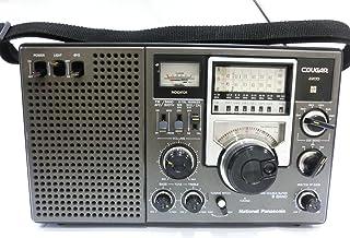 National Panasonic ナショナル パナソニック 松下電器産業 RF-2200 クーガー2200 FM-中波-短波 8バンドレシーバー (BCL/SW1~SW6/MW/FM/短波/中波)