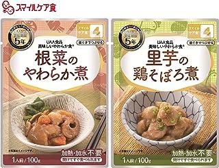 アルファフーズUAA食品 美味しいやわらか食お試しセット(根菜のやわらか煮・里芋の鶏そぼろ煮)