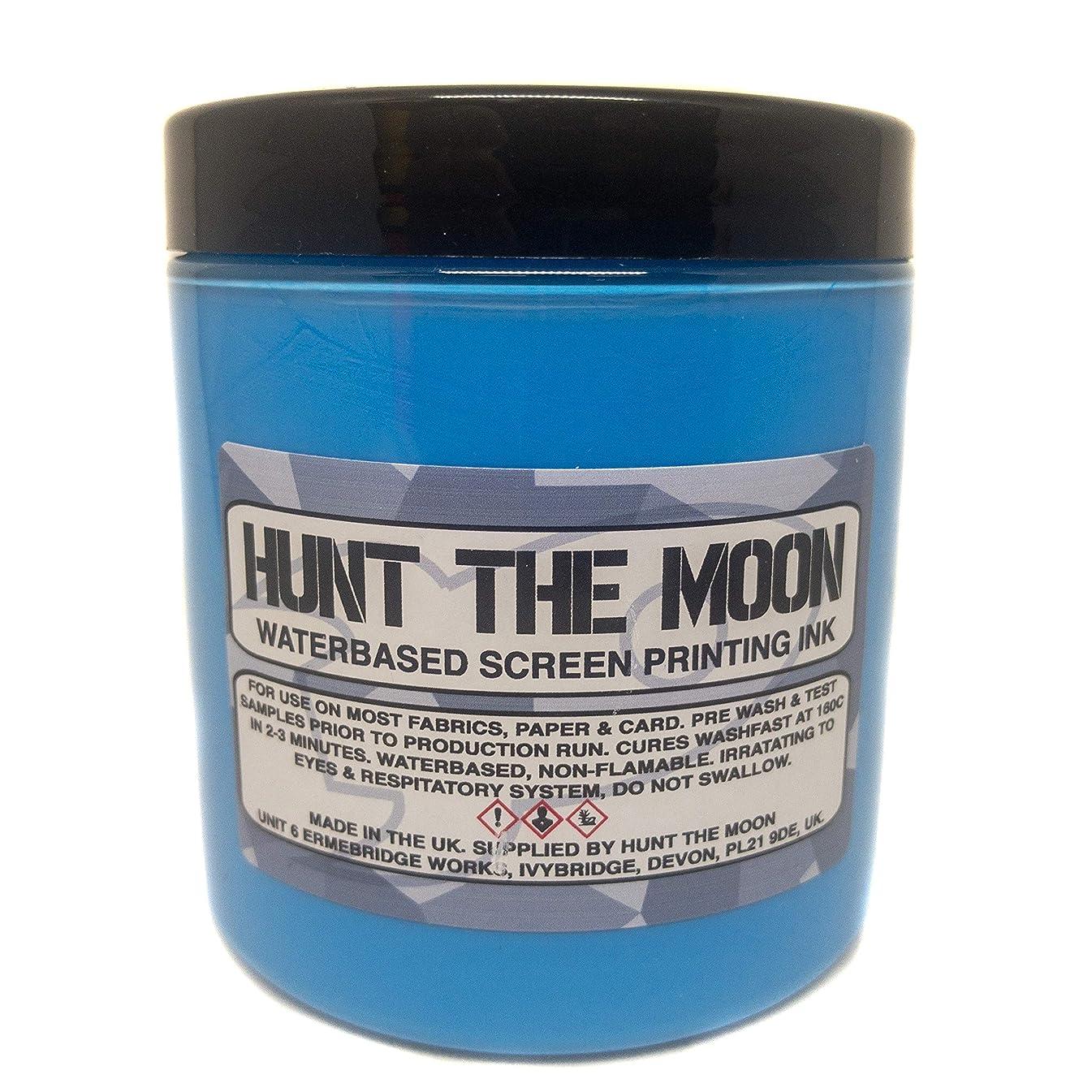 Hunt The Moon Water Based Screen Printing Ink, Ibiza Blue, 240ml