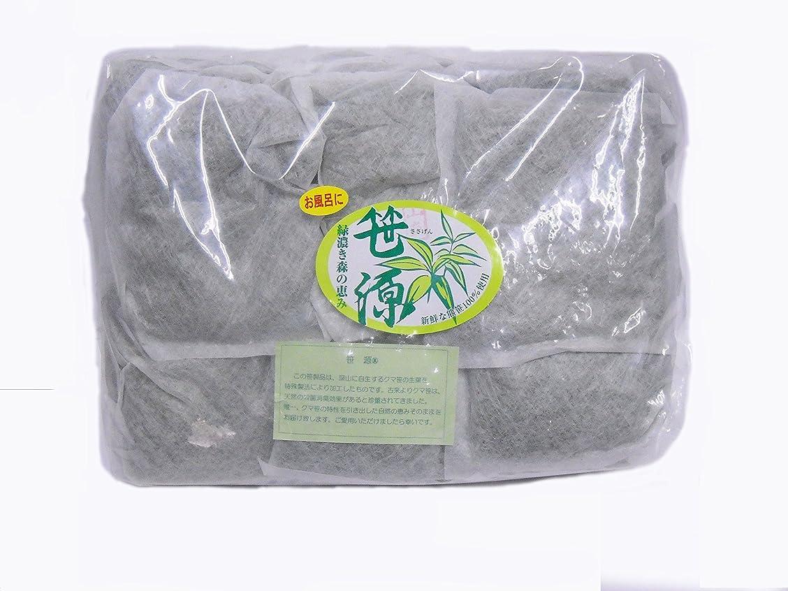 富手時間とともに【産地直送】長野県産 熊笹 笹源(乾燥パック) 30袋入 無添加浴用剤