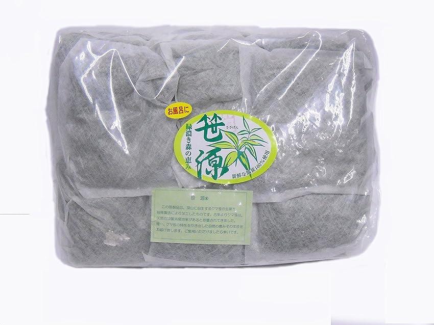等食べるホステス【産地直送】長野県産 熊笹 笹源(乾燥パック) 30袋入 無添加浴用剤