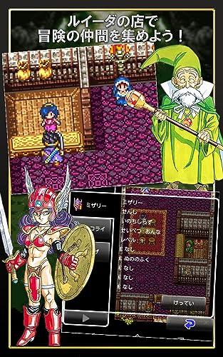 『ドラゴンクエストIII そして伝説へ…』の3枚目の画像