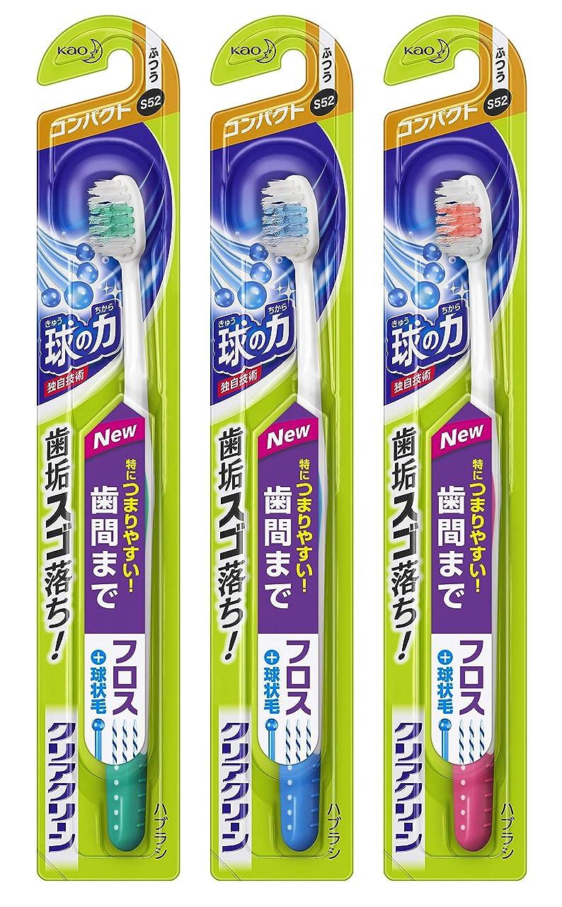 ほのか制約祈る【まとめ買い】クリアクリーン 歯間プラス コンパクト ふつう 3本セット(※色は選べません)