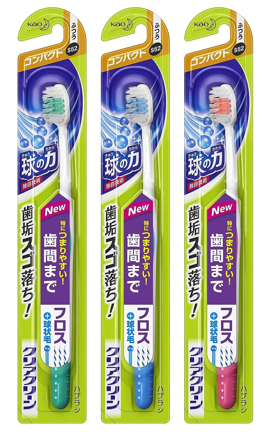 幸運な乞食磁器【まとめ買い】クリアクリーン 歯間プラス コンパクト ふつう 3本セット(※色は選べません)