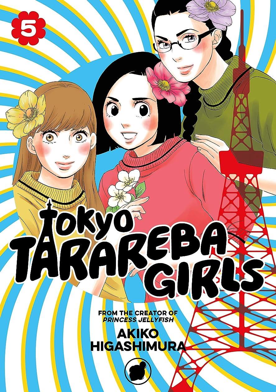 トチの実の木議題丘Tokyo Tarareba Girls 5