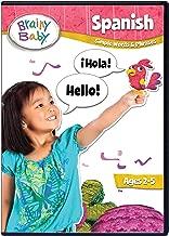 brainy baby spanish