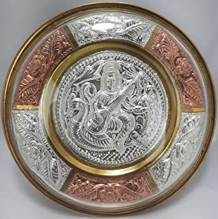 JLine Arts Saraswathi 6 Inch Tanjore Art Plate Metal Art with Wall Hanging and Unbreakable Fibre Glass on The Front