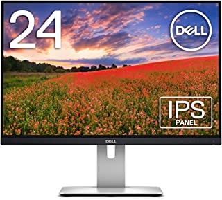 Dell display monitor U2415 24 inch / WUXGA / IPS non-glossy / 6ms / DPx2 (MST) HDMIx2 / sRGB99% / USB hub / frameless / th...