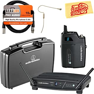 Audio-Technica ATW-1101/H92-TH System 10 Stack-Mount Digital Wireless System - Beige Bundle with ATW-RC2 Carrying Case, XLR Cable, and Austin Bazaar Polishing Cloth