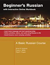 Beginner's Russian with Interactive Online Workbook (English Edition)