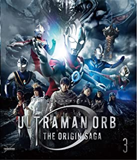 【Amazon.co.jp限定】ウルトラマンオーブ THE ORIGIN SAGA Vol.3 [Blu-ray]