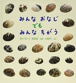 Kazumitsu Okui; Michihiro Tokuno; Keisuke Konishi