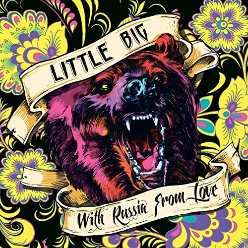 Russian Hooligans [Explicit] by Little Big on Amazon Music ...