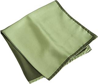 Trafalgar 男式 4 色真丝口袋方巾