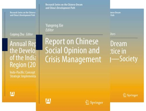 Research Series on the Chinese Dream and China's Development Path (51-79) (29 Book Series)
