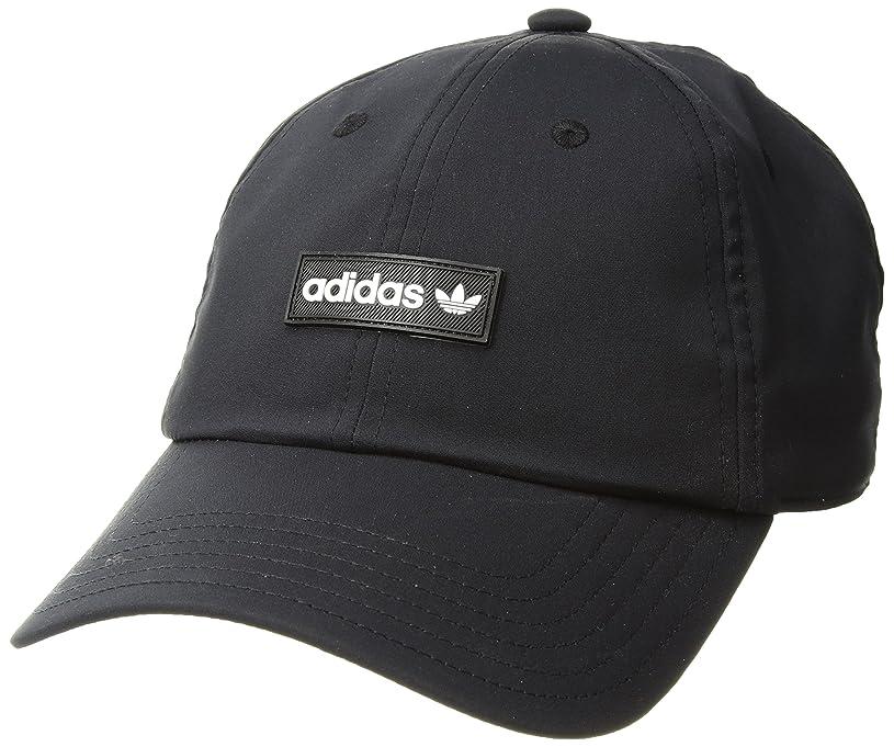 adidas Men's Originals Decon Ii Curved Brim Cap aq9749138