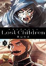Lost Children 3 (3) (少年チャンピオン・コミックスエクストラ)