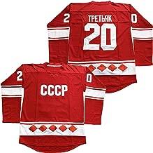 Best russia hockey jersey Reviews