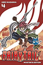 FAIRY TAIL Master's Edition Vol. 4 (Fary Tail Master's Edition)