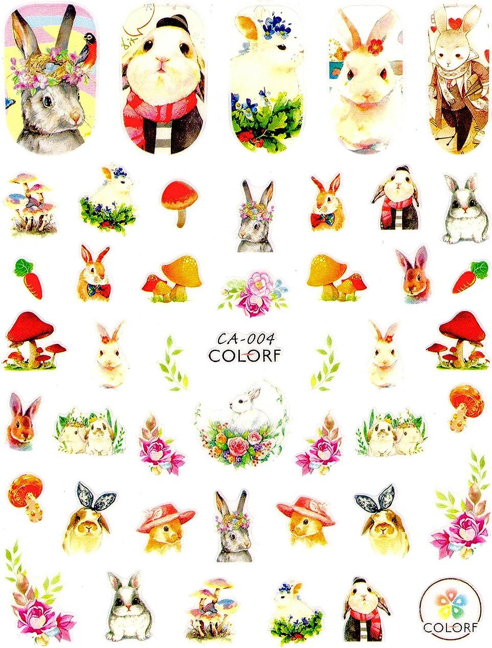 聴覚障害者浜辺気づく極薄 ネイルシール ウサギ ラビット キノコ ネイルやデコ、レジン、アルバム制作などに (01-C03)