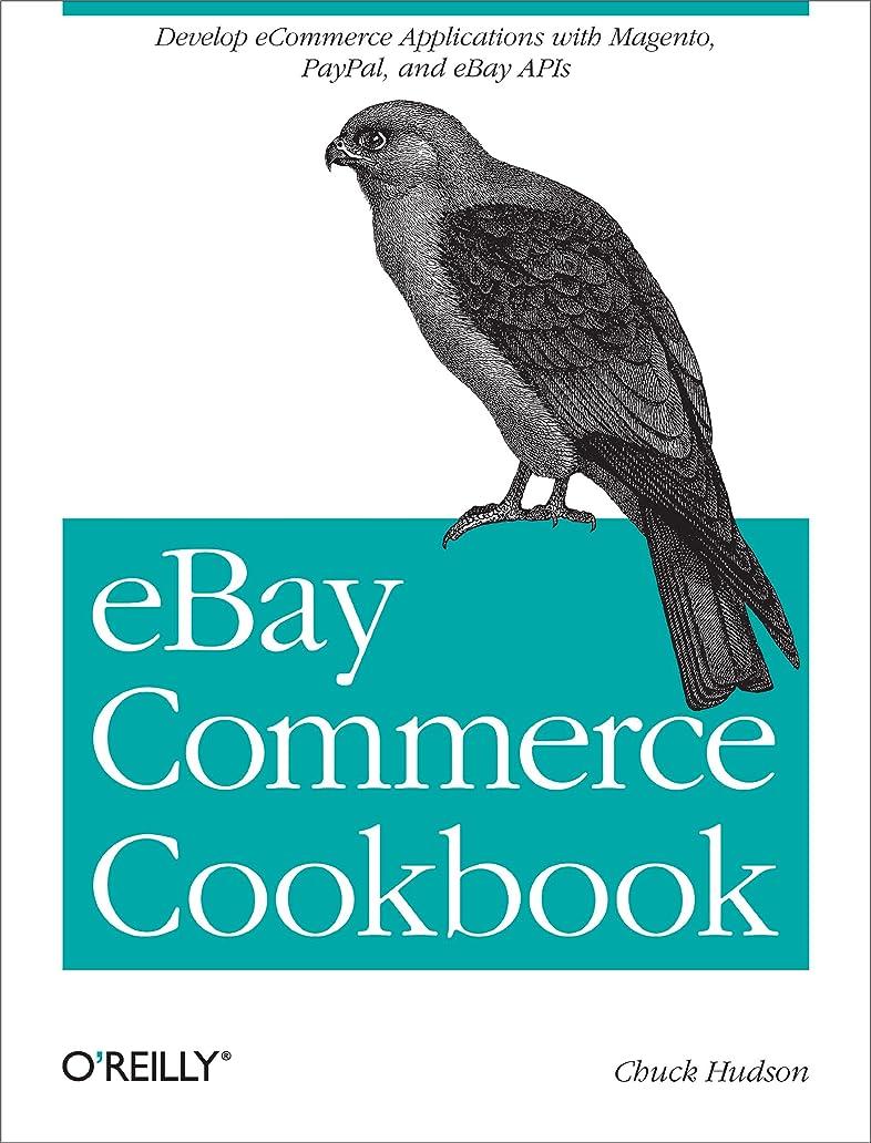 保証否認するインタラクションeBay Commerce Cookbook: Using eBay APIs: PayPal, Magento and More (English Edition)