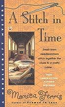 A Stitch in Time (A Needlecraft Mystery)