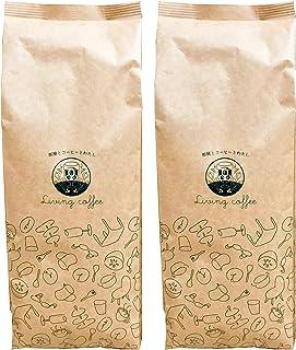KING コーヒー豆アラビカ100%使用2㎏ キングフォルティッシモ深煎り焙煎(豆のままでお届け)ブラジル/コロンビア/ホンジュラスの豆使用