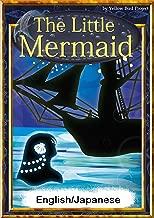 Best japanese version of the little mermaid Reviews
