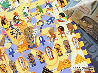 History Project - Cute Little Ancient Egyptians and Pyramids Stickers (Golden Edges)