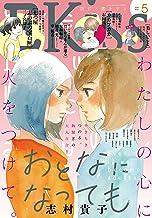 表紙: EKiss 2020年5月号[2020年3月25日発売] [雑誌]   二ノ宮知子