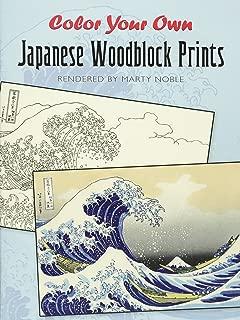 california woodblock prints