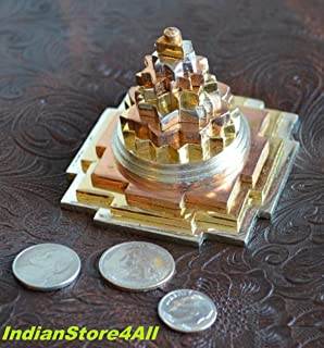 IndianStore4All BLESSED & ENERGIZED Sri Shri Shree Meru Yantra 3D with 11 Plates in Pure Brass and gold/silver polished-3Lx3Wx2.5H Inches-For Spiritual powers, Inner Doshas & Enormous wealth