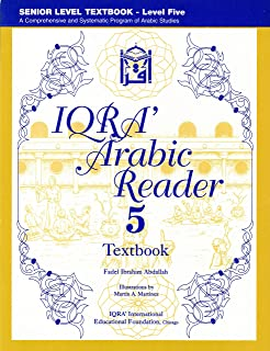 Iqra Arabic Reader 5 (Textbook)