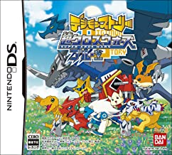 Digimon Story Super Xros Wars Blue Digimon W benefits card included (japan import)