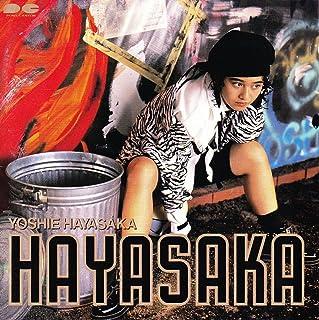 HAYASAKA