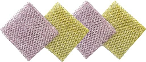 Non-Scratch Heavy Duty Scouring Pad or Pot Scrubber Pads for Scouring Kitchen, Dishwashing, Cleaning | Nylon Mesh Scrubbing | Scrub Pads Cloth Outlast Any Sponges 4 Pack