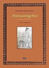 Mansaseongchwi : The Attainment of All Things(KIATS) (Korean Christian Classics Series Book 1)