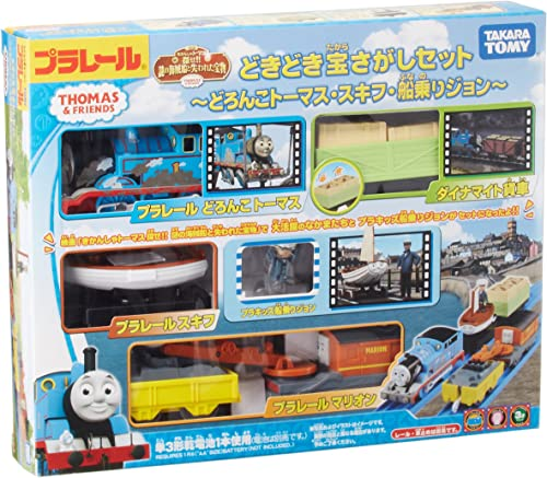 Exciting treasure hunt plarail-mud Thomas skiff sailor Jon-