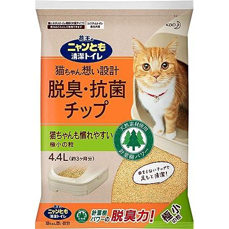 ニャンとも清潔トイレ 脱臭・抗菌チップ 大容量 極小の粒4.4L [猫砂] システムトイレ用