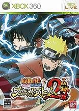Naruto Shippuden: Ultimate Ninja Storm 2 [Japan Import]