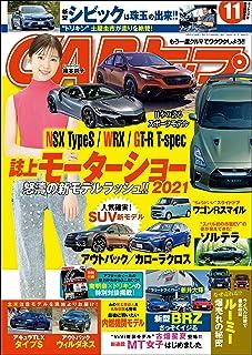 CARトップ (カートップ) 2021年 11月号 [雑誌]