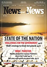 News Behind The News (NbN): Weekly News and Analysis of India, 15 February 2016 (15, February 2016 Book 5)