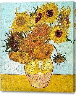 アートパネル 印象派油絵 壁掛け絵画 壁飾り フィンセント・ファン・ゴッホの絵画作品 (60CM×75CM、Twelve Sunflowers、ひまわり(12本))
