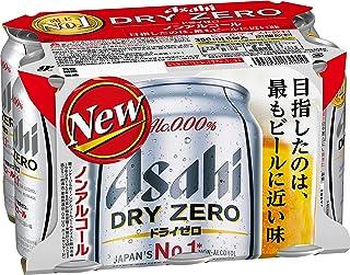 アサヒ ドライゼロ ノンアルコール 350ml×6本
