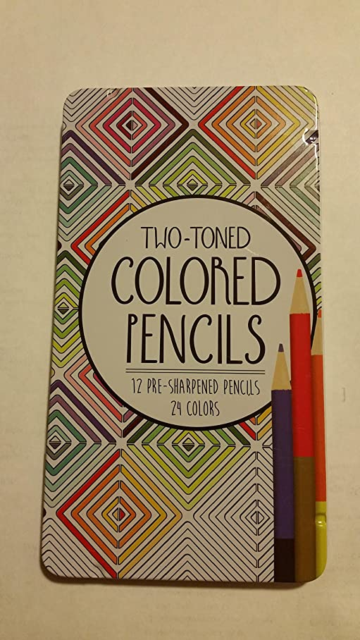 Two-Toned Colored Pencils - 12 Pre-Sharpened Pencils with 24 Different Colors - Metal Case - Art Quality j073586013