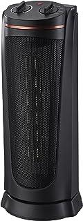 Zephir TW1500C - Calefactor (Calentador de ventilador, Interior y exterior, Piso, Negro, 2000 W, 1000 W)