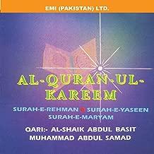 Best quran kareem abdul basit Reviews