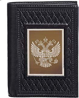 "Passport Organizer Wallet Handmade Leather""Patriot"""
